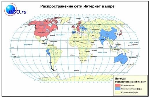 Информатизация экономики: интернет и общество
