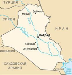 Частные военные компании, их создание, развитие и опыт работы в Ираке и других регионах мира