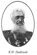 Амурская область в конце XIX века