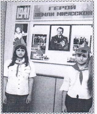 Боевые действия за Матвеев-Курган во время Великой Отечественной войны