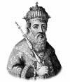 Вече и княжеская власть в Киевской Руси