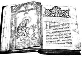 Изобретение книгопечатания (И. Гутенберг и И. Федоров)