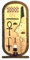 Загадка гробницы Тутанхамона