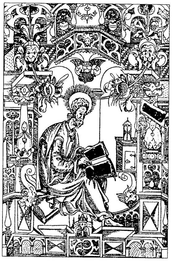 Історія друкарства в Україні
