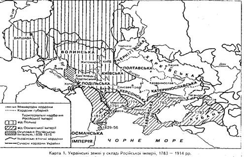 Інвентарна реформа 1847-1848 рр. та особливості її проведення на Правобережній Україні