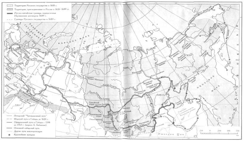 История Сибири в XVII-XIX вв.